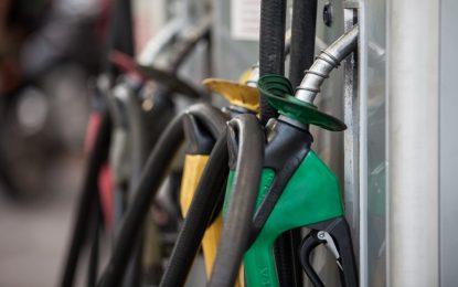 ANP aprova aumento de mistura de biodiesel no diesel para 11% a partir de setembro