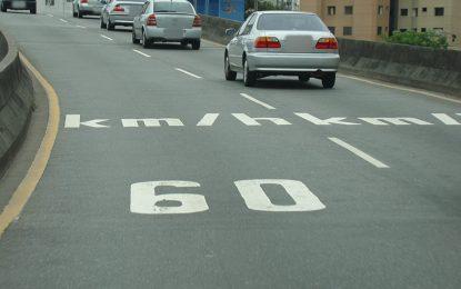 Contran aprova alterações nas regras para fiscalização de velocidade: o que muda e o que melhora?