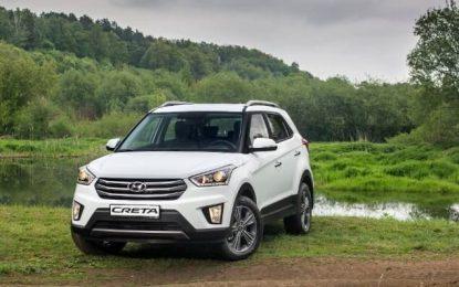 Isenção de IPI é suspensa para carros PCD acima de R$ 70 mil
